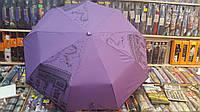 Женский зонт автомат Tornado Фиолетовый