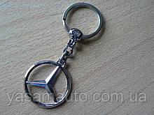 Брелок металлический простой Mercedes логотип эмблема Мерседес автомобильный на авто ключи