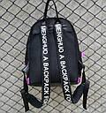 Рюкзак MENGHUO с надписями (черный), фото 3