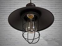 Подвесной светильник лофт на одну лампу 7942-1