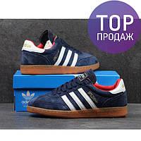 Мужские кроссовки Adidas Spezial, из замши, синие с белым / кроссовки мужские Адидас Спешл, стильные