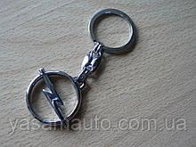 Брелок металлический простой Opel логотип эмблема Опель автомобильный на авто ключи
