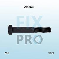 Болт DIN 931 M8 10,9