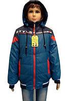 Подростковая куртка ветровка