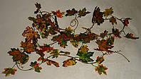 Гирлянда осенних листьев винограда 2,75 м