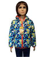 Яркая. демисезонная курточка для мальчиков
