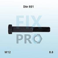 Болт c шестигранной головкой высокопрочный с неполной резьбой DIN 931 M12 класс прочности 8.8 ГОСТ 7798-70