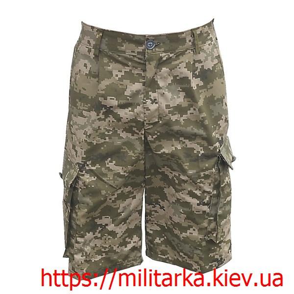 Шорты камуфляжные Новый украинский пиксель