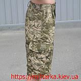 Шорты камуфляжные Новый украинский пиксель, фото 2