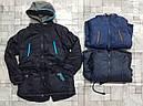 Демисезонные куртки для мальчиков Grace 98-128 p.p.