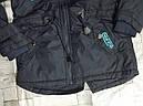 Демисезонные куртки для мальчиков Grace 98-128 p.p., фото 4