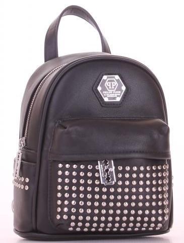 Купить рюкзак женский городской недорого рюкзак гризли rd-524-1