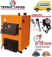 Твердотопливный котел Донтерм ДТМ Стандрт 13 кВт