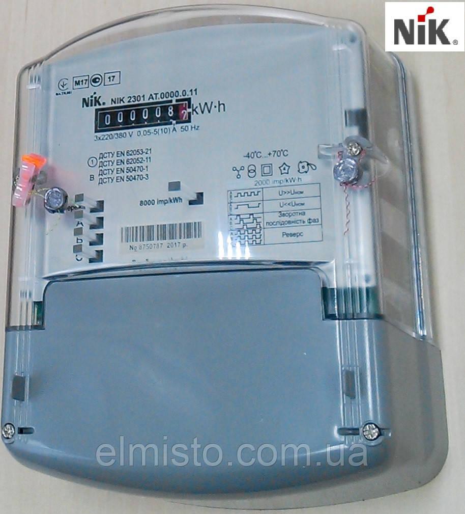 Электросчетчик NIK 2301 AT.0000.0.15 (аналог НIК 2301 АТ1В) 3x100В 5(10) А трансформ. включения, ІР54
