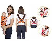 Рюкзак-слинг для переноски ребенка Baby Carrier BC8004  возраст от 3 до 18 месяцев
