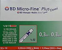 Шприц МИКРО ФАЙН ПЛЮС ДЕМИ (MICRO-FINE+) DEMI 0,3мл U-100 0,30(30G)*8мм / 10шт