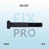 Болт c шестигранной головкой высокопрочный с неполной резьбой DIN 931 M42 класс прочности 8.8 ГОСТ 7798-70