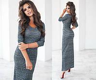 Элегантное облегающее трикотажное женское длинное платье с рукавом три четверти  +цвета