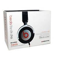 Наушники Beats by Dr. Dre MD-6858