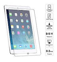 "Защитное стекло iPad PRO 9.7"" (2,5D, 9H, 0,3 мм)"