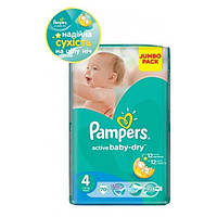 Подгузники PAMPERS Active Baby-Dry Maxi (7-14 кг) 70 шт. (4015400244769)