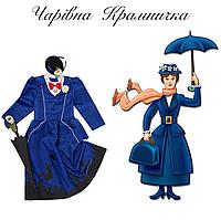 Карнавальный костюм няни Мэри Поппинс