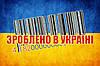 Зернодробилка Фермер Д-3, фото 4