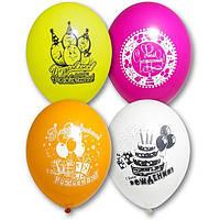 """Воздушные шары Поздравляем с днём рожденья 14"""" (35 см), 50 штук в упаковке Belbal Бельгия"""
