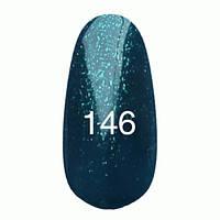 Гель-лак  Kodi 8 мл № 146 темно-синий с блестками