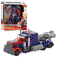 Робот - трансформер Праймбот Оптимус Прайм H 601/8107