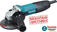 Угловая шлифмашина (Болгарка) Makita GA5030 (720Вт; 125мм) Опт и розница