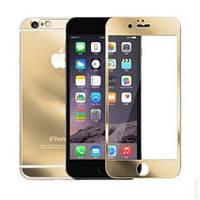 Защитное стекло iPhone 5 Mirror Gold передние и задние (2,5D, 9H, 0,3 мм)