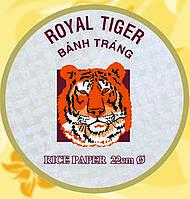 Рисовая бумага, тонкая, круглая, Royal Tiger, 500г, 22см, R