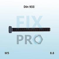 Болт c шестигранной головкой высокопрочный с полной резьбой DIN 933 M5 класс прочности 8.8 ГОСТ 7805-70