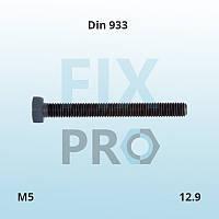 Болт DIN 933 M5 12.9