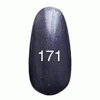 Гель-лак  Kodi 8 мл № 171 черно-синий перламутр