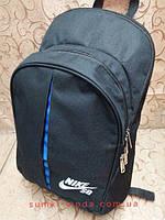 Рюкзак спортивний найк nike/SB якість/ Рюкзак спорт Поліестер Оксфорд міської стильний чорний