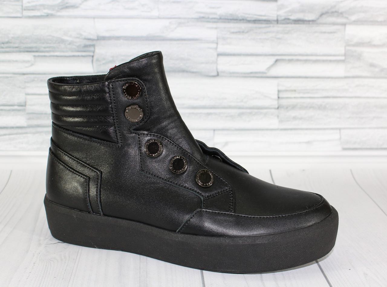 6ed857f8b548a4 Стильные зимние ботинки с заклепками. Натуральная кожа 1206: продажа ...