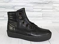 Стильные зимние ботинки с заклепками. Натуральная кожа 1206