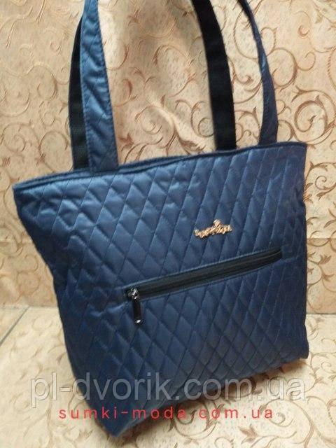836b6abde337 Женские сумка стеганная Стильная cумкa-мода Дутая Сумка женская спортивная  только оптом синий