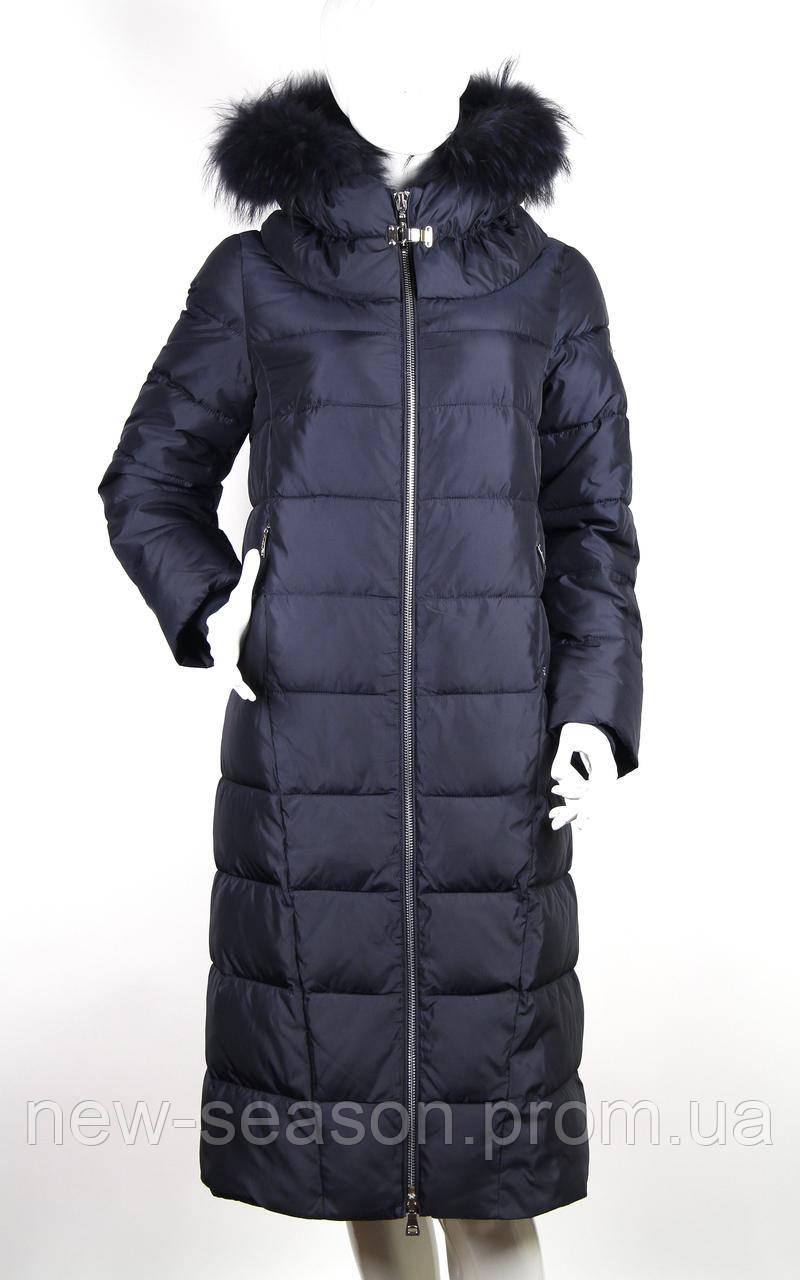 Пуховик зимний с мехом енота Batter Flei 1701-3 темно-синий