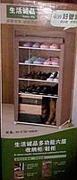Тканевый шкаф для обуви и аксессуаров, фото 1