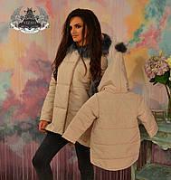 Женская теплая свободная куртка с мехом. Ткань: плащевка. Размер: 42, 44, 46. Цвет: бежевый, синий, черный.