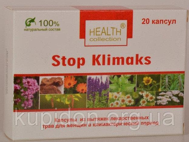 Stop Klimaks - капсулы от климакса от Health Collection (Стоп Климакс), 20 штук - ДропПартнеры в Киеве