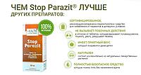 Stop Parazit - капли от паразитов от Health Collection (Стоп Паразит) 30 мл
