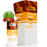 La Beaute Hair - спрей-маска для здоровья волос(Ла Бъюти Хеир) 100 мл
