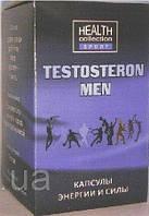 Testosteron Men - капсулы энергии и силы (Тестостерон Мэн), 10 шт