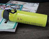 Термос спорт бутылка Love Romance Sport с чашкой и карабином 500 мл зеленый