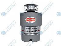 Измельчитель пищевых отходов FRANKE  TURBO PLUS TP-125 134.0287.933