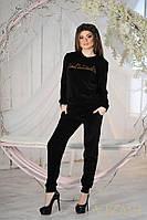 Женский черный спортивный костюм ZARA.  Материал велюр, камни.  Размер 42-44, 44-46.
